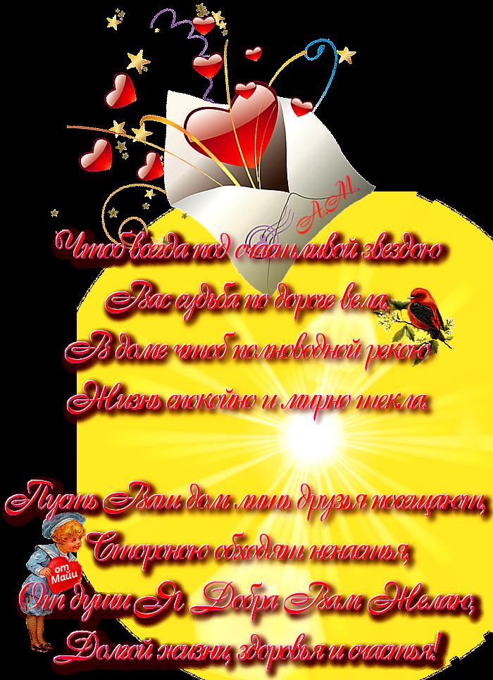 http://maia-aivazian.ucoz.com/Dryzia/Foto/4.png